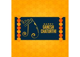 Ganesh Chaturthi艺术节问候背景_5351105