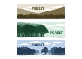 设置了不同自然场景隔离矢量插图的树林横幅_3908743