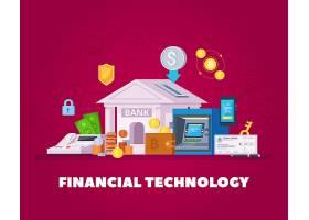 金融机构电子科技平面正交构图背景海报配银_6822733
