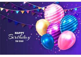 给你一个现实的生日快乐背景_6977721