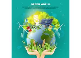 绿色世界生态观构图海报_4430581