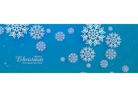 美丽的圣诞快乐雪花蓝旗_3425345