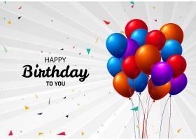 美丽的飞舞的彩色气球生日快乐庆祝背景_7103396
