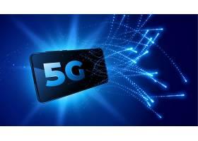 移动技术第五代电信网络背景_8413202