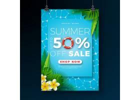 水池背景花棕榈叶夏季促销海报设计模板_4971870