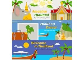 泰国旅游横幅设置_4005552