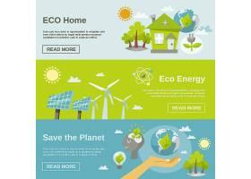 生态能源旗帜_3925754