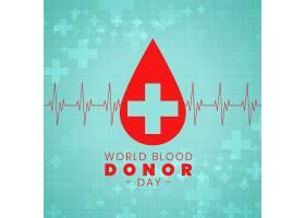献血日国际活动海报设计_8562927