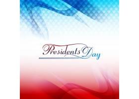 波浪形的总统日背景星光灿烂_832385