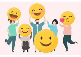 用有趣和快乐的表情符号插图的人_3415750