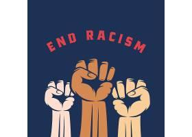 活动家用不同肤色的拳头结束种族主义文本_9952176