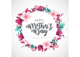现代母亲节快乐花卉背景_4131721