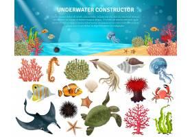海洋生物构建器隔离图标集_4265870