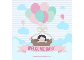 有气球背景的篮子里的可爱婴儿_871396