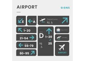 机场标志图标向量集_3529198