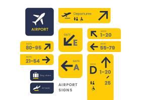 机场标志图标向量集_3529199