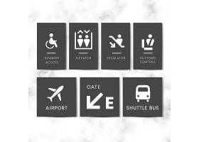机场标志图标向量集_3759417