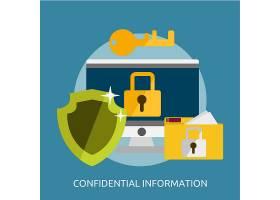 机密信息设计_1015500