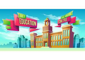 教育背景与大学建筑_1442363