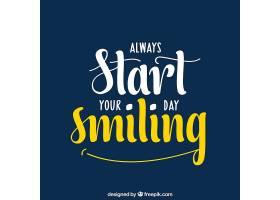 微笑引用背景_1176912