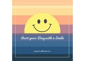 微笑的背景和积极的短语_981541