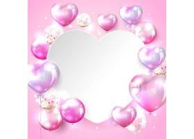 心形气球背景为粉红色用于情人节卡片设计_6582018