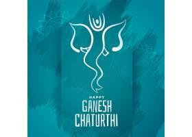 快乐Ganesh Chaturthi蓝色节日海报_9191924