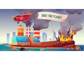 悬挂旗帜的飞行飞机拯救地球_8924575