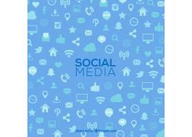 带有社交媒体图标的蓝色背景_1071544