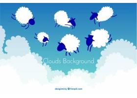 带有绵羊形状云的天空背景_2126727