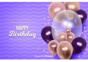 带气球的生日快乐背景_5485460