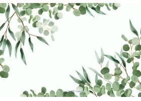 带复印空间的抽象绿叶相框_5771058