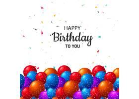 带有气球庆祝背景的生日卡片_7103406