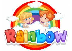 天空背景彩虹字的字体设计_7442235