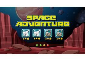 太空冒险游戏背景_9456601