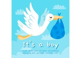 婴儿送礼会男孩背景_7245621