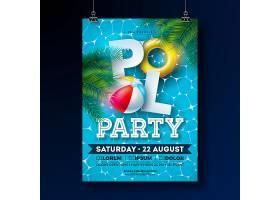 夏季泳池派对海报设计模板棕榈叶水沙_9165419