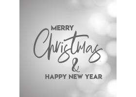 圣诞快乐和新年快乐灰色背景_3415684