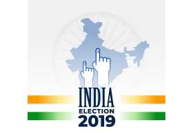 印度2019年选举横幅设计_4144004