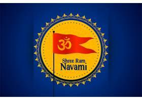 印有om符号旗帜的Shree ram Navami节日贺卡_7186187