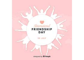 友谊日公寓设计背景_4907160