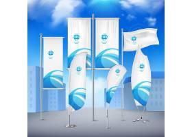 各种带有蓝色会徽的旗帜集合用于活动公告_4016989