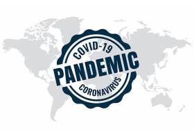 冠状病毒全球爆发大流行背景及世界地图_7464828