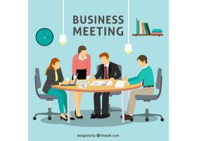 办公室里的商务会议场景_1092235