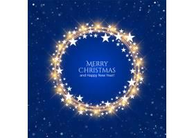 以蓝色为背景的美丽闪闪发光的星星圣诞节_5908898