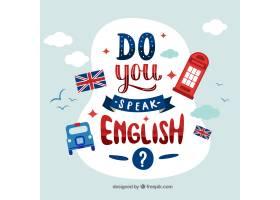你会说英文字母背景吗_2619959