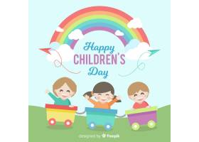 儿童节快乐孩子们坐在火车上彩虹里_3251115