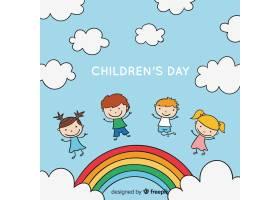 儿童节背景卡通彩虹_3284274