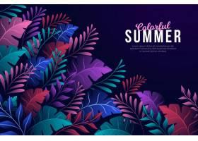 五彩缤纷的夏日背景概念_8280144