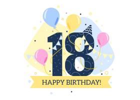 五颜六色的18岁生日背景设计_10423287